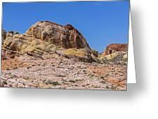 Ridge Of Stone Greeting Card