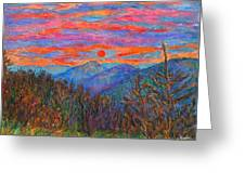 Ridgeland Winter Beauty Greeting Card