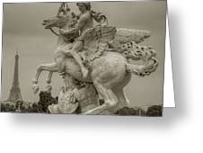 Riding Pegasis Greeting Card