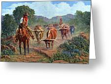 Riding Point Greeting Card