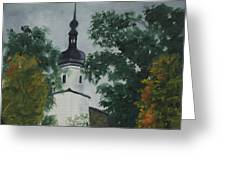 Riesa Germany Greeting Card