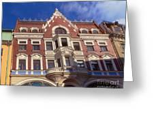 Riga Old Town 5 Greeting Card