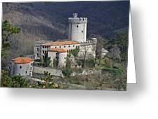 Rihemberk Castle Greeting Card