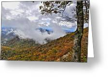 Ring Around The Mountain Greeting Card