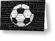 Rio De Janeiro In Words Black Soccer Greeting Card