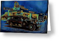 Rio Grande Homage 1950  Gas Station And Vehicle C.1935 Greeting Card