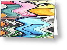 Rippled Greeting Card