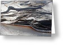 Ripples Of Waves Greeting Card