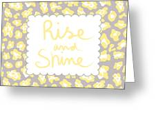 Rise And Shine Yellow And Grey Throw Pillow For Sale By