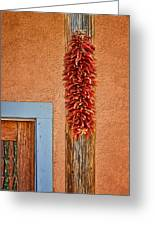 Ristra And Door Greeting Card