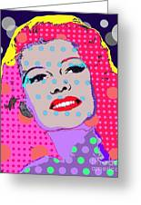 Rita Hayworth Greeting Card by Ricky Sencion