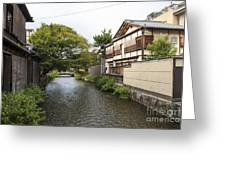 River And Houses In Kyoto Japan Greeting Card