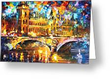 River City - Palette Knife Oil Painting On Canvas By Leonid Afremov Greeting Card