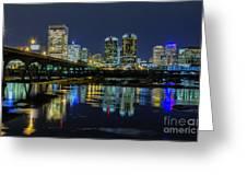 River City Skyline Greeting Card