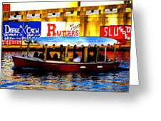 River Cruise Greeting Card