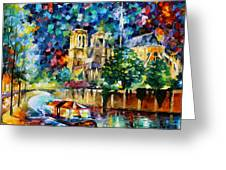 River In Paris Greeting Card