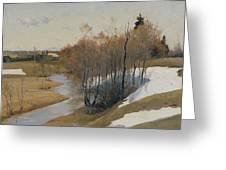 River Kordonka Greeting Card