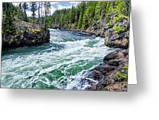 River Power Greeting Card