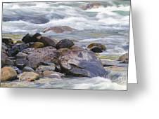 River Rocks Greeting Card