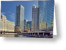 River View Skyline Greeting Card