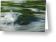 River Wave Greeting Card