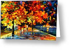 Rivershore Park - Palette Knife Oil Painting On Canvas By Leonid Afremov Greeting Card