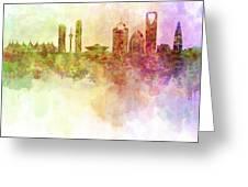 Riyadh Skyline In Watercolour Background  Greeting Card