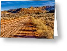 Road Into Solitude Greeting Card