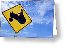 Road Sign Tractor Crossing Greeting Card