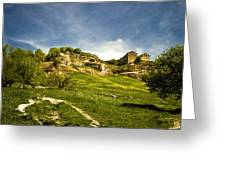 Road To Chufut-kale Greeting Card