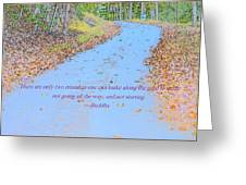 Road To Truth Greeting Card