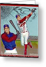 Roberto Alomar Hall Of Fame Greeting Card by Ray Tapajna