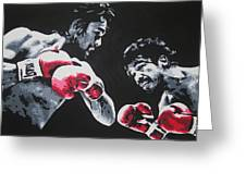 Roberto Duran 4 Greeting Card
