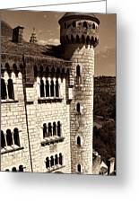 Rocamadour Stone Tower Vertical Panorama Sepia Greeting Card