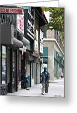 Rochester Main Street 2009 Greeting Card