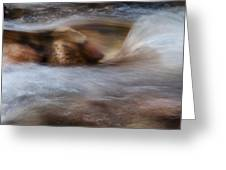 Rock And Water Greeting Card