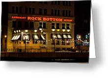 Rock Bottom - Milwaukee  Greeting Card