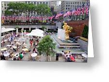 Rock Center Fourth Greeting Card