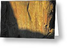 Rock Climbers On The Big Wall Greeting Card