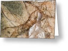 Rock Design Greeting Card