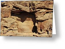 Rock Face 3 Greeting Card