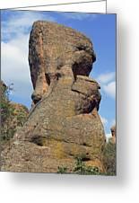 Rock Formation Belogradchik Greeting Card