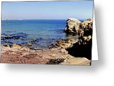 Rock Formations On The Beach, Marcona Greeting Card
