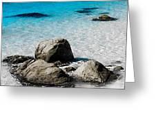 Rock Garden In Water Greeting Card