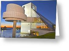 Rock Hall Sunset Greeting Card