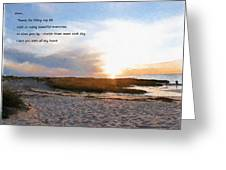 Rock Harbor Quote Greeting Card