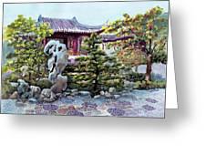 Rock Landscape Of The Dr. Sun Yat-sen Garden Greeting Card