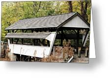 Rock Mill Covered Bridge Ohio Greeting Card