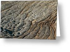 Rock Polygon Stripes Greeting Card