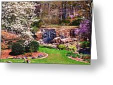 Rock Quarry Garden Greeting Card